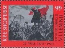 [The 100th Anniversary of the Birth of Lenin, type AIQ]