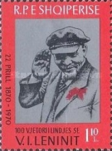 [The 100th Anniversary of the Birth of Lenin, type AIR]
