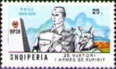 [The 25th Anniversary of Albanian Border Patrol, type AIS]