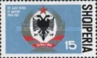 [The 25th Anniversary of the People's Republic of Albania, Typ AKO]