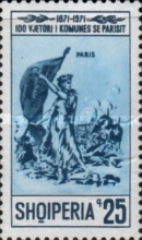 [The 100th Anniversary of the Paris Commune, Typ AKS]
