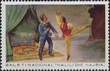 [The National Ballet of Albania, Typ AND]