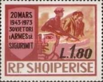 [The 30th Anniversary of State Security, Typ AQJ]