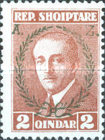 [The 2nd Anniversary of the Government - No 156-166 Overprinted, Typ AR1]