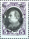 [The 2nd Anniversary of the Government - No 156-166 Overprinted, Typ AR10]