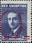 [The 2nd Anniversary of the Government Stamps of 1927 Surcharged, Typ AR12]