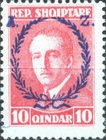 [The 2nd Anniversary of the Government - No 156-166 Overprinted, Typ AR3]