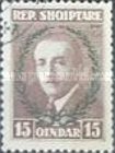 [The 2nd Anniversary of the Government - No 156-166 Overprinted, Typ AR4]