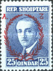[The 2nd Anniversary of the Government - No 156-166 Overprinted, Typ AR5]