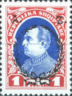 [The 2nd Anniversary of the Government - No 156-166 Overprinted, Typ AR7]