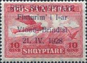 [Opening of Air Route Vlonë-Brindisi - Airmail Stamps of 1925 Overprinted, Typ AS1]