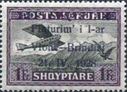 [Opening of Air Route Vlonë-Brindisi - Airmail Stamps of 1925 Overprinted, type AS4]
