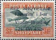 [Opening of Air Route Vlonë-Brindisi - Airmail Stamps of 1925 Overprinted, Typ AS6]