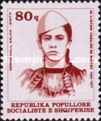 [The 50th Anniversary of the Death of Querima Halil Galica, Typ ASA]