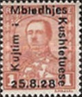 [National Congress - Not Issued Stamps Overprinted, Typ AV]