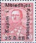 [National Congress - Not Issued Stamps Overprinted, Typ AV3]