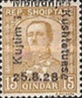 [National Congress - Not Issued Stamps Overprinted, Typ AV4]