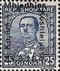 [National Congress - Not Issued Stamps Overprinted, Typ AV5]