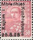 [National Congress - Not Issued Stamps Overprinted, Typ AV6]