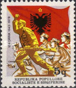 [The 35th Anniversary of the Albanian People's Army, Typ AVG]
