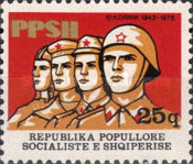 [The 35th Anniversary of the Albanian People's Army, Typ AVH]