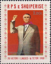 [The 70th Anniversary of the Birth of Enver Hoxha, Typ AVU2]