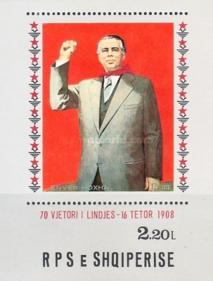 [The 70th Anniversary of the Birth of Enver Hoxha, Typ AVX]