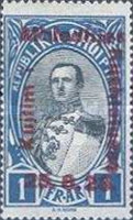 [National Congress - Not Issued Stamps Overprinted, Typ AW]