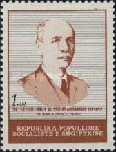 [The 100th Anniversary of the Birth of Alexander Xhuvani, 1880-1961, type AYF1]
