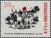 [The 70th Anniversary of the Revolt in Kosovo, Typ AYG]