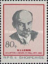 [The 110th Anniversary of the Birth of Lenin, type AYJ]