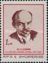 [The 110th Anniversary of the Birth of Lenin, type AYJ1]