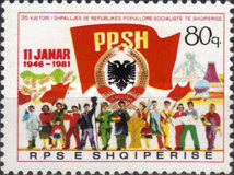 [The 35th Anniversary of the People's Republic of Albania, type AZF]