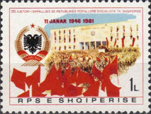 [The 35th Anniversary of the People's Republic of Albania, type AZG]