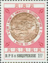 [The 75th Anniversary of the Postal Administration, Typ BJY]