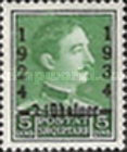 [The 10th Anniversary of the Constitution - Stamps of 1930 Overprinted, type BK2]