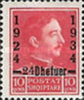 [The 10th Anniversary of the Constitution - Stamps of 1930 Overprinted, type BK3]
