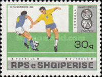 [European Football Championship - West Germany, Typ BKH]