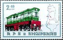 [Developing the Railway Union in Albania, Typ BLH]