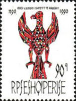 [The 800th Anniversary of the Foundation of the First Albanian State, Typ BOH]