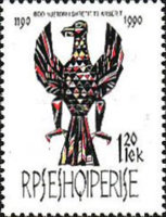 [The 800th Anniversary of the Foundation of the First Albanian State, Typ BOH1]