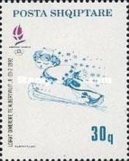 [Winter Olympic Games - Albertville, France, Typ BPH]