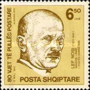 [The 80th Anniversary of Albanian Stamps, Typ BQX]