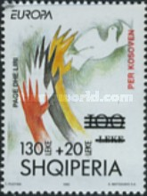 [Aid for Kosovo - Postage Stamps of 1995 Surcharged, Typ BSG1]