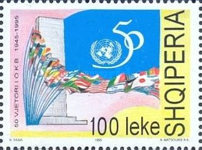 [The 50th Anniversary of the United Nations, Typ BSQ]