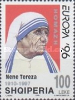 [Death of Mother Teresa - Stamp of 1996 with Silver Overprint