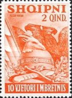 [The 10th Anniversary of the Reign of King Zog I, type BU]