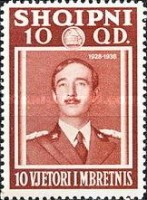 [The 10th Anniversary of the Reign of King Zog I, type BV]