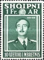 [The 10th Anniversary of the Reign of King Zog I, type BV2]