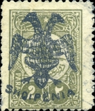 [Turkish Postage Stamps of 1908 and 1909-1911 Overprinted, type C]